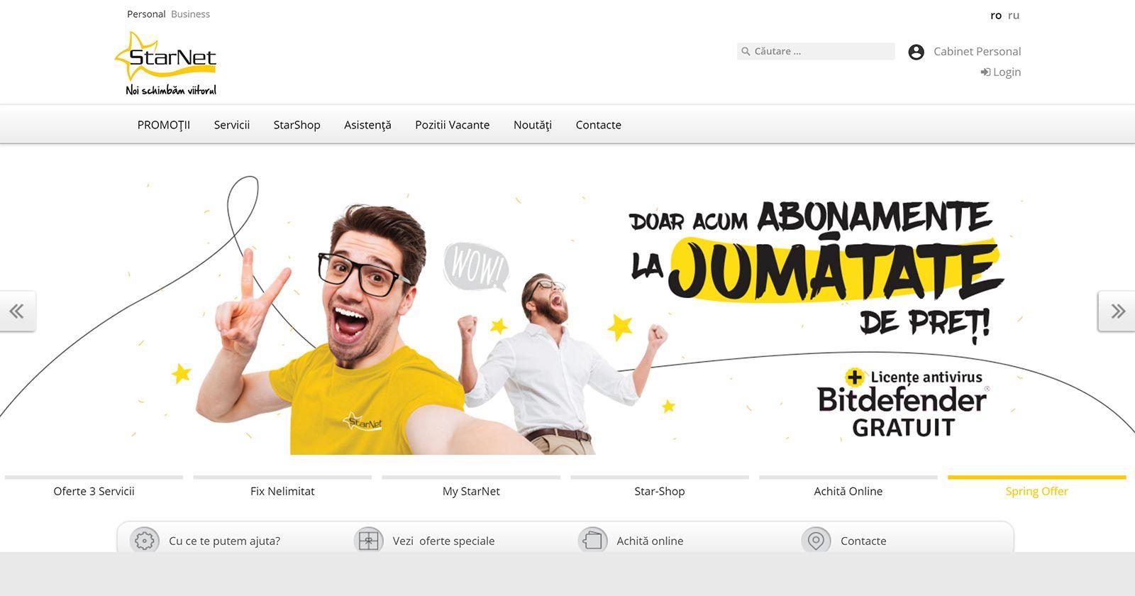 Fullscreen Homepage